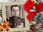 Паздников Петр Иванович