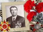 Абраменков  Николай  Романович